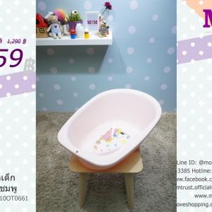 อ่างอาบน้ำเด็กมือสอง Snoopy สีชมพู