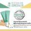 คอนซีลเลอร์ [BK] Retouch Acne Concealer No.03 ผิวคล้ำ/สองสี thumbnail 7