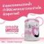 คอลลาเจน [Amado] P-Collagen Tripeptide Plus C 110,000 mg. thumbnail 2