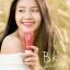 ครีมมาร์คหน้า BK Intensive Brightening Jelly Mask thumbnail 2
