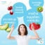 กลูต้าไธโอน [Amado] KA-NE Glutathione Plus Zinc thumbnail 5