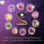 คอลลาเจน [Ubereen] Collagen Peptide 100,000 mg. thumbnail 2