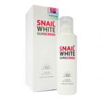 Snail White Sunscreen [ราคาส่งตั้งแต่ชิ้นแรก]