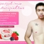 Aura Pink TWO Lip&Nipple Cream 3 แถม 2 thumbnail 49
