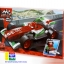 10014 ตัวต่อโมเดล Size ใหญ่ Francesco - ฟราสเชสโก้นักแข่ง F1 thumbnail 1