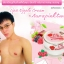 Aura Pink TWO Lip&Nipple Cream 3 แถม 2 thumbnail 53