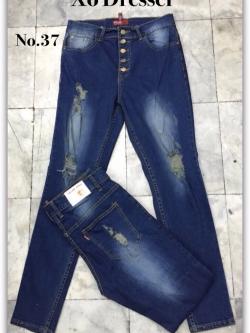 """No.37 กางเกงยีนส์ไซส์ใหญ่ผ้ายืด ผ้ายีนส์แท้กระดุมหน้า เอว 34,36"""" เสื้อผ้าคนอ้วน สาวอวบ บิ๊กไซส์"""
