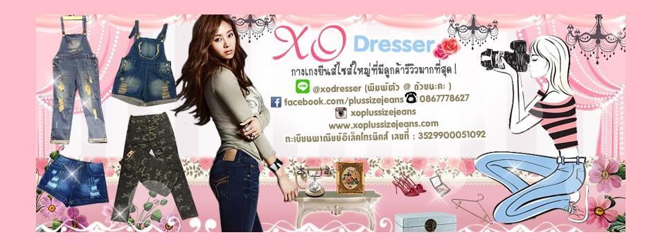 กางเกงยีนส์ไซส์ใหญ่ เสื้อผ้าสาวอวบ เสื้อผ้าคนอ้วน by XO Dresser